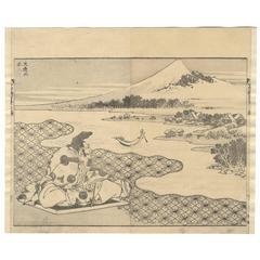 Katsushika Hokusai Ukiyo-E Japanese Woodblock Print, Landscape Mt Fuji 100 Views