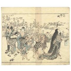 Hokusai Manga 19 Century Ukiyo-E Japanese Woodblock Print, Book Excerpt