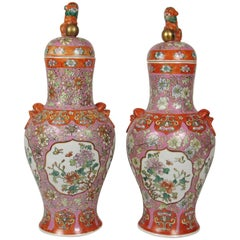 Large Pair of 20th Century Chinese Famille Rose Covered Vases
