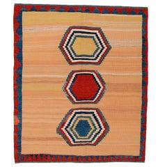 Vintage Qashqa'i Kilim Rug