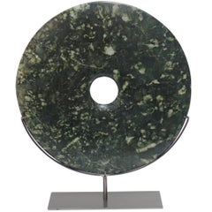 Large Dark Green Jade Disc Sculpture, China, Contemporary