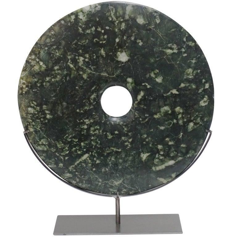 Large Dark Green Jade Disc Sculpture, China, Contemporary