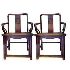 19th Century Chinese Official's Armchairs Large Pair