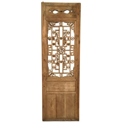 Chinese Antique Screen, Natural Finish
