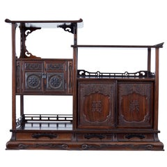 Rare 19th Century Chinese Huanghuali Curio Cabinet