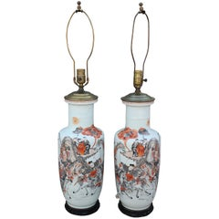 20th Century Chinese Porcelain Table Lamps