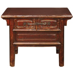 Chinese Two-Drawer Low Table