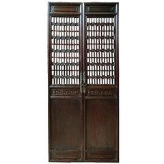 Pair of Chinese Cartouche Clover Lattice Panels