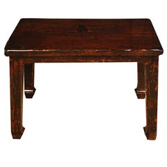 Chinese Knotty Low Table