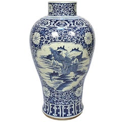 Chinese Blue and White Distant Beauty Vase