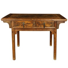 Chinese Two-Drawer Provincial Table