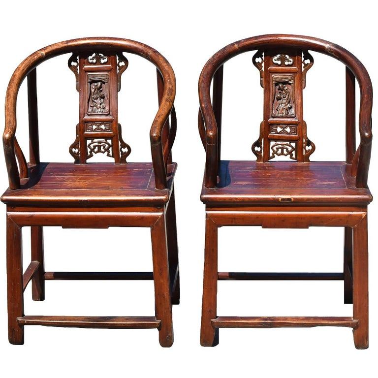 Pair of Antique Lady's Chairs, Chinese Lady's Armchairs