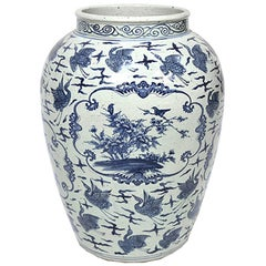 Chinese Blue and White Phoenix Jar