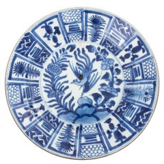 Qing Dynasty Porcelain Plate