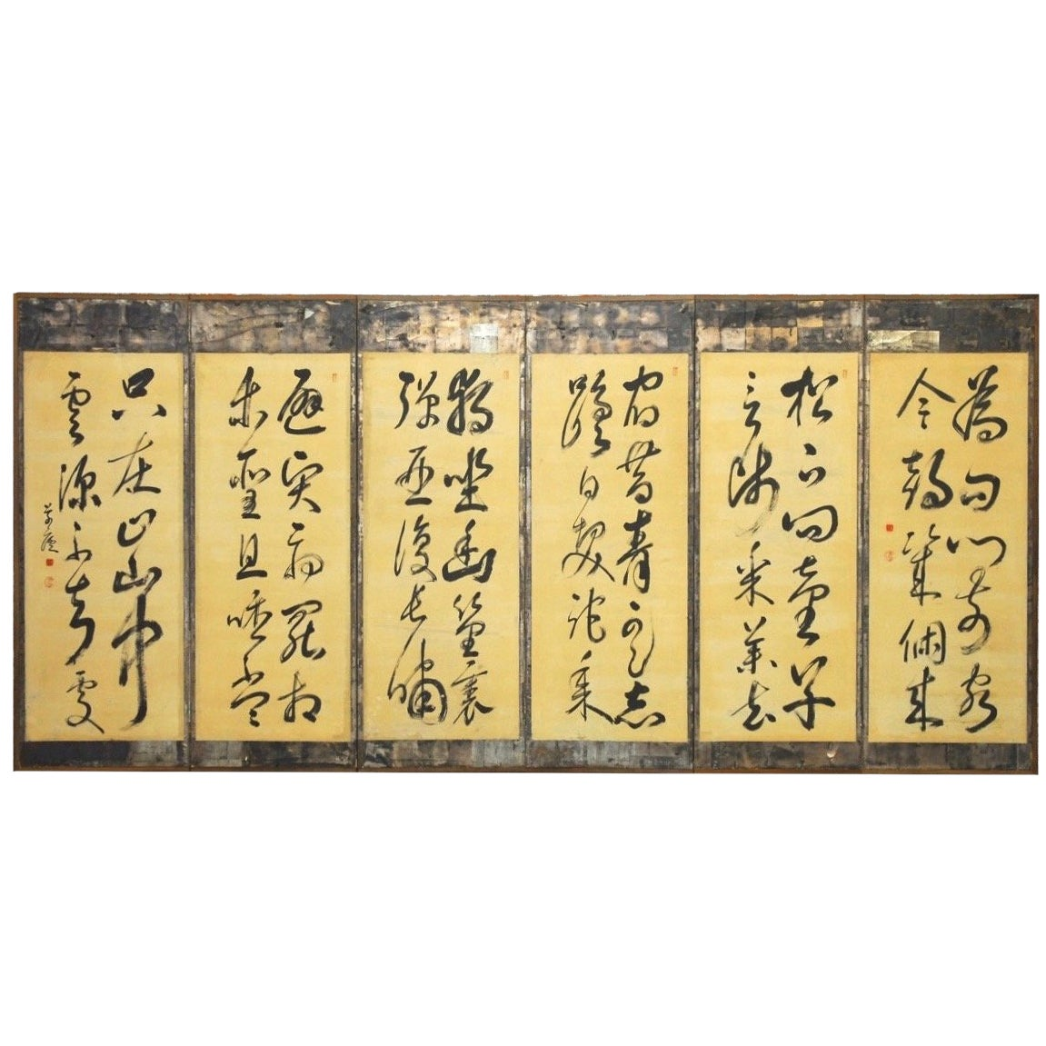 Japanese Edo Six-Panel Silver Leaf Screen with Chinese Brush Calligraphy