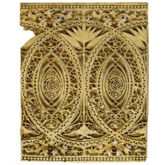Louis Sullivan Fragment from Chicago's Garrick Theater