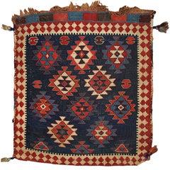 Handmade Antique Collectible Caucasian Kuba Bag, 1880s
