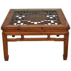 Square Asian Coffee Table with Antique Lattice Screen