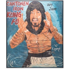 """Cantonese Iron Kung Fu"" Ghanaian Movie Poster"