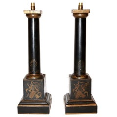 Vintage Hand-Painted Tole Lamps