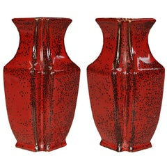 Pair of Chinese Petite Oxblood Double Form Vases