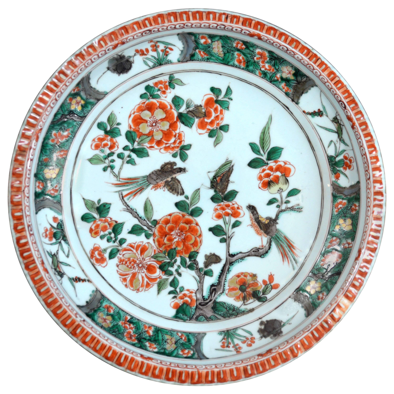 Chinese Export Porcelain Famille Verte Dish