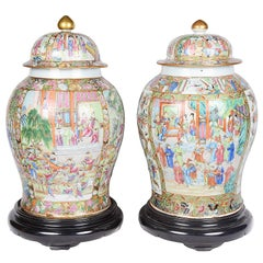 Large Near Pair of Rose Medallion Lidded 19th Century Vases