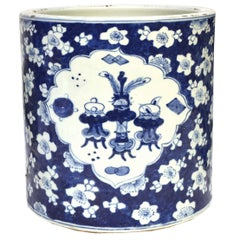 Chinese Blue and White Auspicious Brush Pot