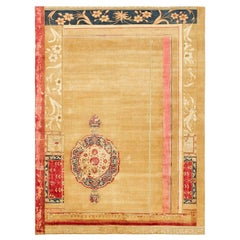 """Brocade Garden"" Red Gold Hand-Knotted Area Rug"