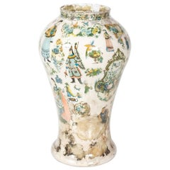 Chinese Decoupage Decorated Vase