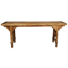 Chinese Provincial Altar Table