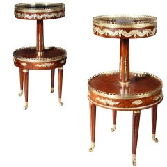 Near Pair of Louis XVI Style End Tables