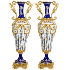 Pair of Porcelain of Sèvres Vases