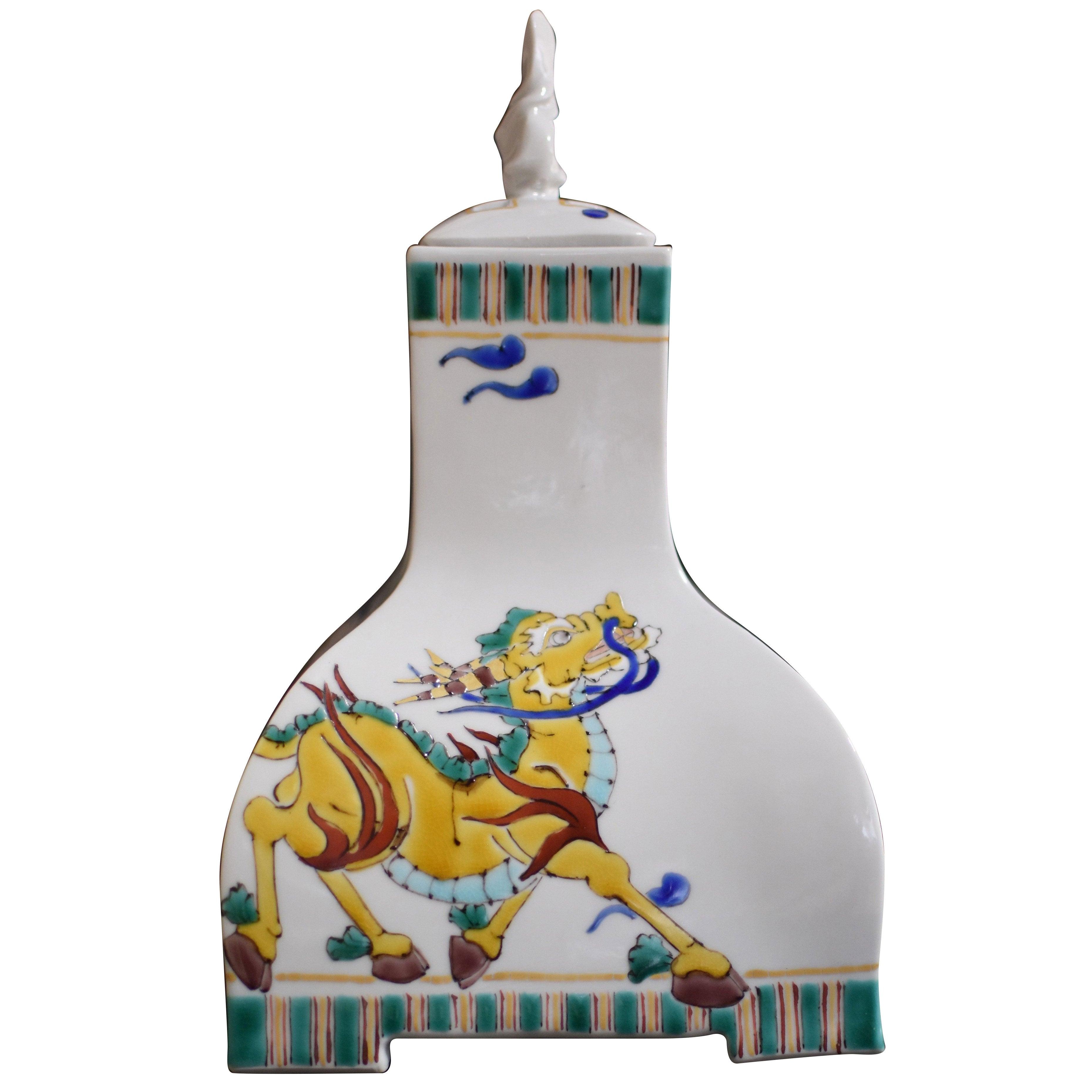 Japanese Kutani Yellow Decorative Porcelain Vessel by Contemporary Master Artist