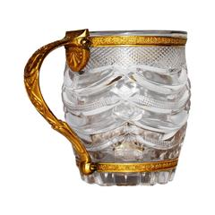 Continental Gilt-Mounted Carved Crystal Presentation Cup