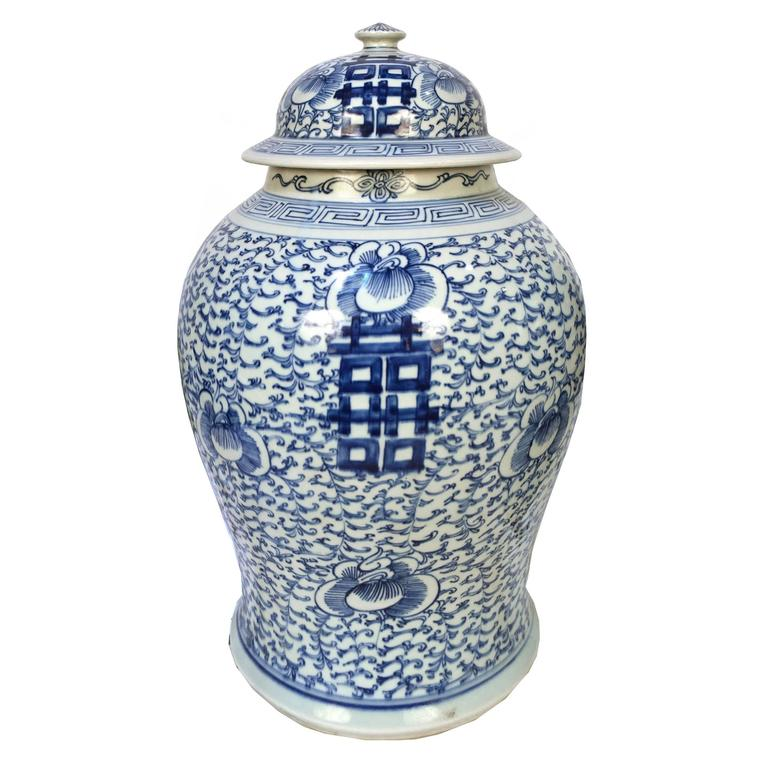 Chinese Blue And White Double Happiness Jar At 1stdibs