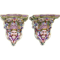 Pair of Capodimonte Porcelain Brackets, circa 1810