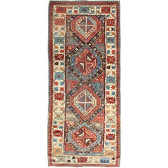 Antique Caucasian Kuba Rug with Intricate and Complex Design