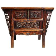 Chinese Red Lacquer Two-Drawer Coffer