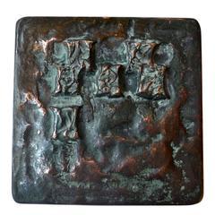Copper Bronze Push and Pull Relief Door Handle