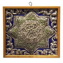 Framed Qajar Pottery Tile, Islamic, circa 1850