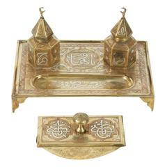 Polished Brass Islamic Moorish Style Desk Set