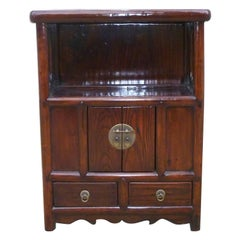 Fine Jumu Asian Display and Storage Chest
