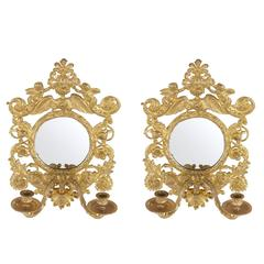 Pair of Antique French Ormolu Wall Lights with Mirrored Backings