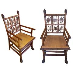 Pair of 19th Century, French, Root Bamboo Napoleon III Armchairs