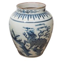 A Large Chinese Export Vase