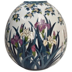 Fujii Katsuma Contemporary Hand-Painted Decorative Large Porcelain Vase