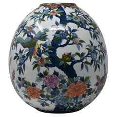 Japanese Hand-Painted Large Decorative Porcelain Vase by Master Artist