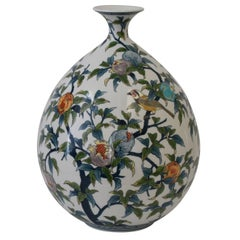 Japanese Contemporary Hand-Painted Porcelain Vase by Master Artist