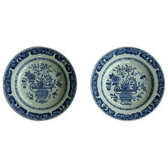 18th Century Pair of Chinese Blue and White Plates or Bowls, Qing Qianlong